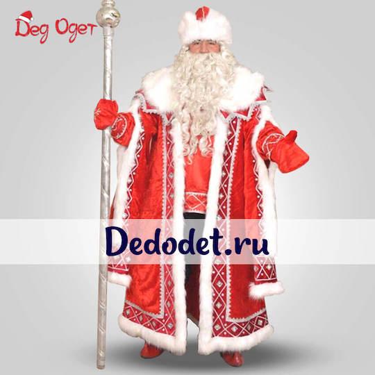 Кремлевский костюм Деда Мороза на Дедодет.