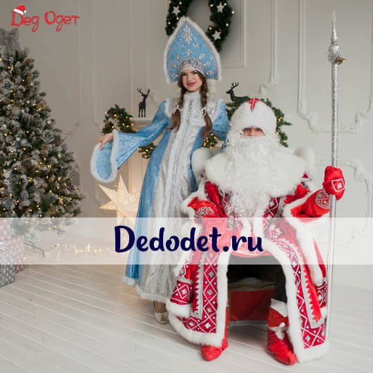 Снегурочка и Дед Мороз на стуле.