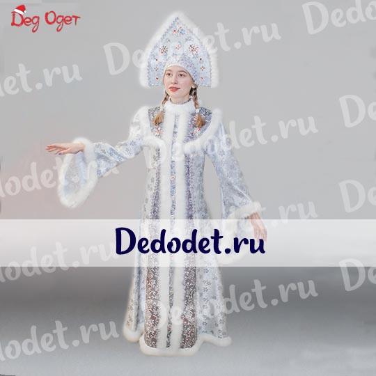 Кремлевский костюм Снегурочки в серебристом исполнении