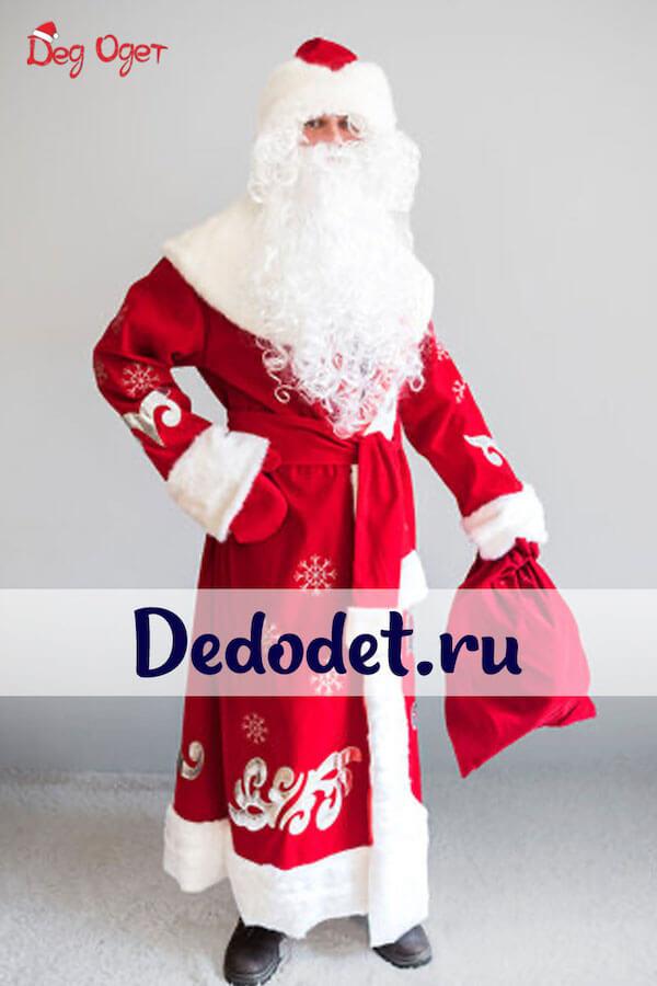 Костюм Деда Мороза Боярский Люкс 1