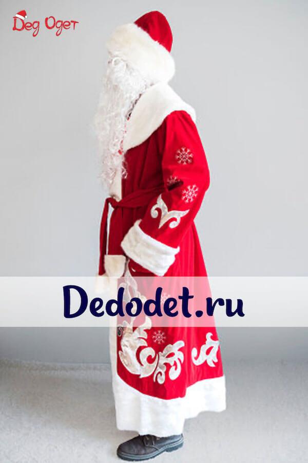 Костюм Деда Мороза Боярский Люкс 2