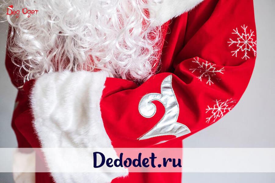 Костюм Деда Мороза Боярский Люкс 4