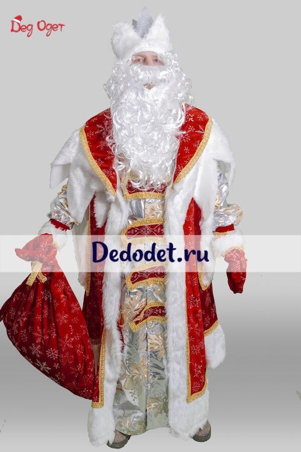 Костюм Деда Мороза Королевский 1