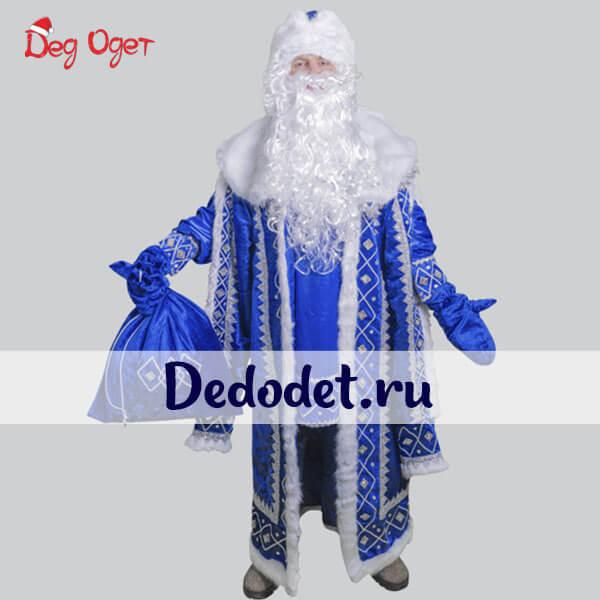 Костюм Деда Мороза Кремлёвский синий