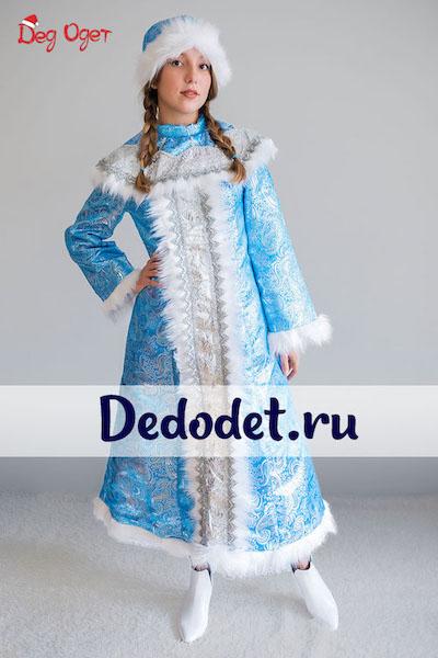 Костюм Снегурочки Новогодний