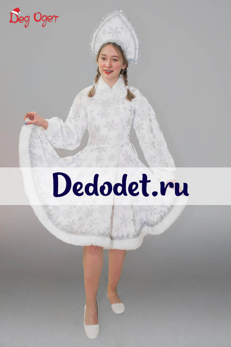 Костюм Снегурочки с кокошником 1