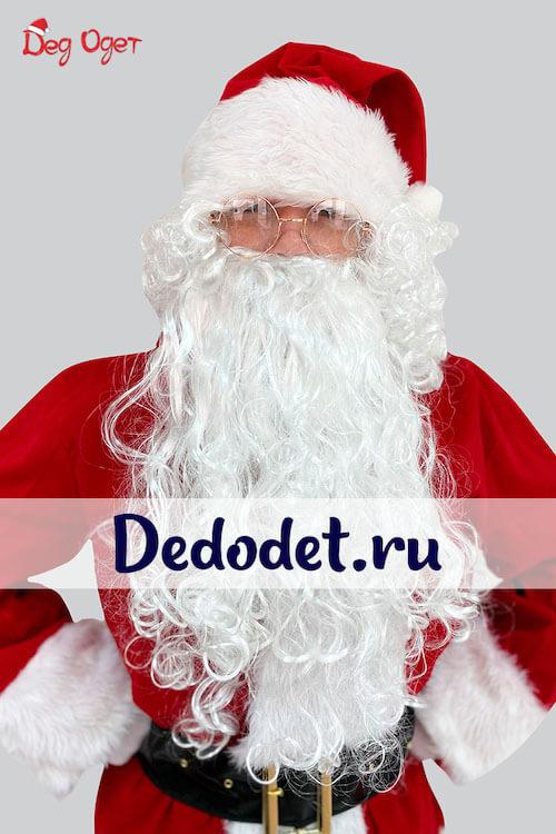 Костюм Санта-Клауса Люкс 4