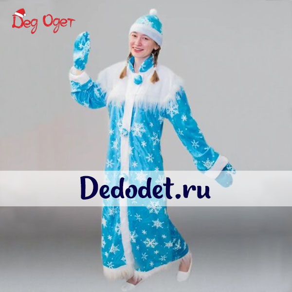 Костюм Снегурочки Простой