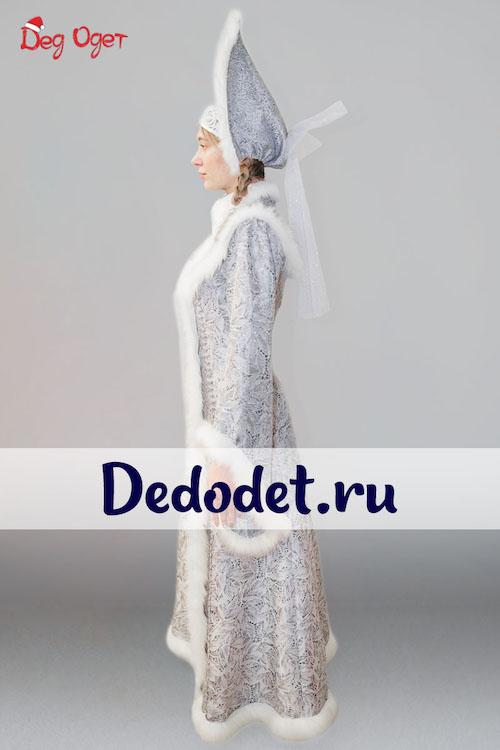 Костюм Снегурочки Кремлёвский 2