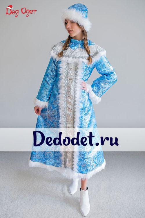 Костюм Снегурочки Новогодний 2