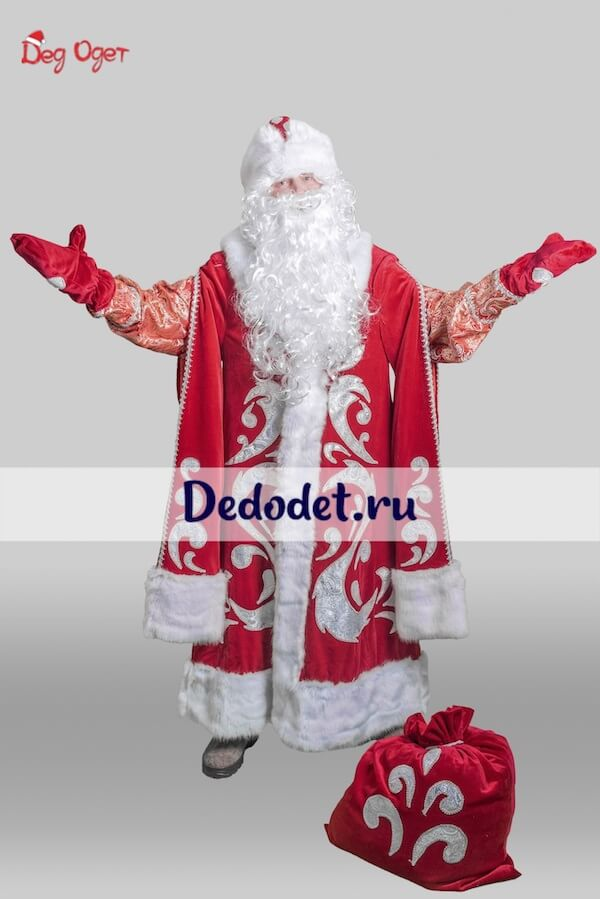 Костюм Деда Мороза Богатый 2