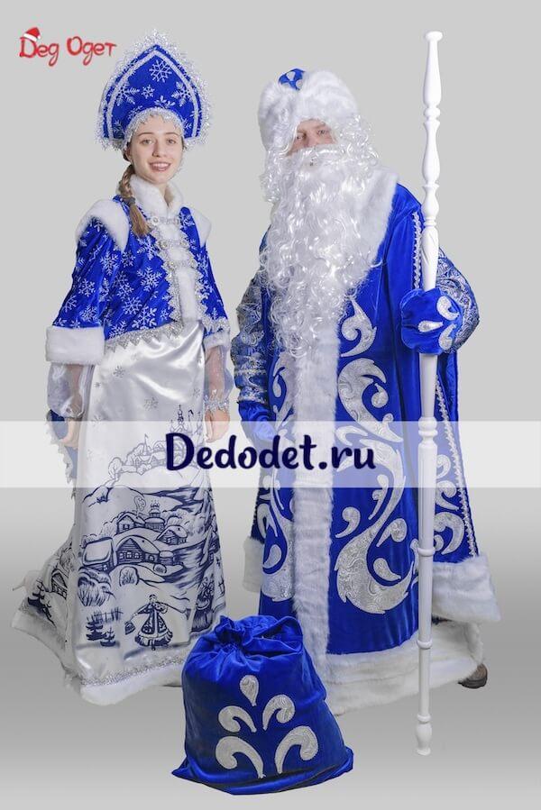 синий костюм Деда Мороза Богатый