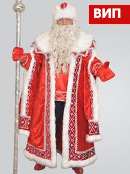 Костюм Деда Мороза Кремлёвский