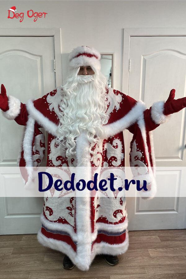 Костюм Деда Мороза ВИП ручной работы 1
