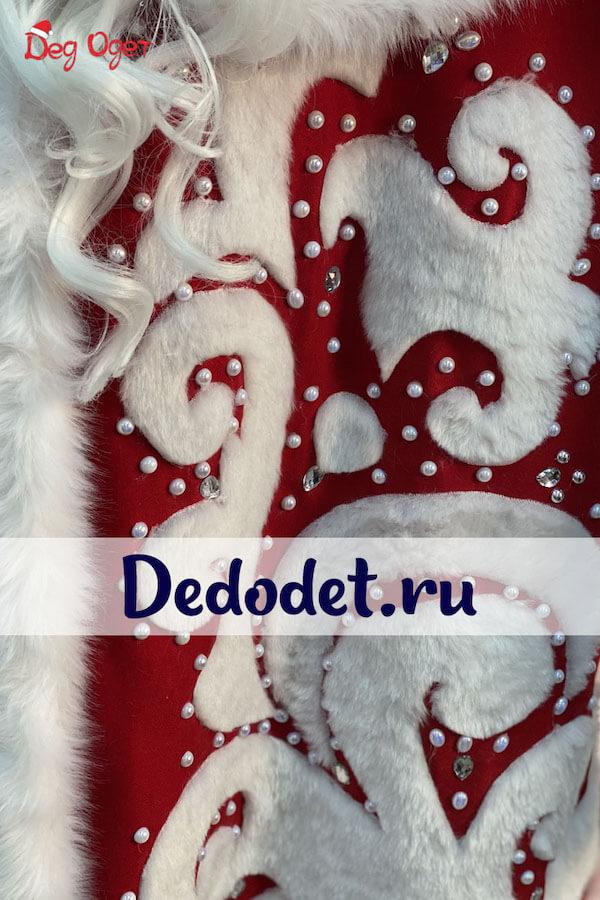 Костюм Деда Мороза ВИП ручной работы 3
