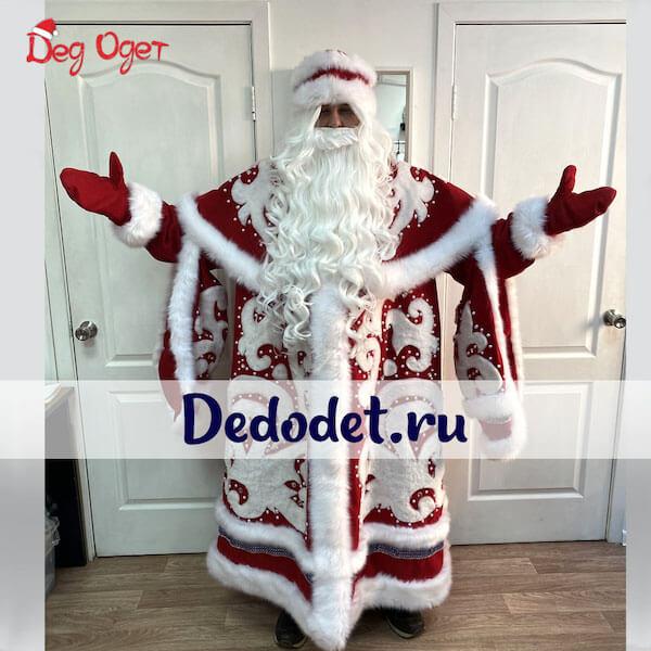 Костюм Деда Мороза ВИП ручной работы