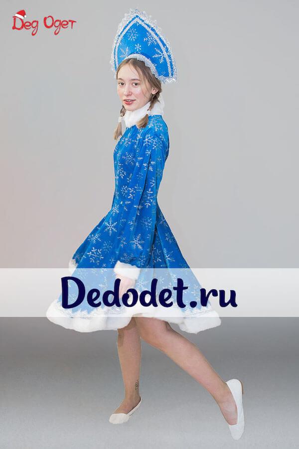 Костюм Снегурочки с кокошником синяя 2