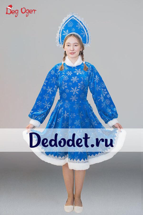 Костюм Снегурочки с кокошником синяя