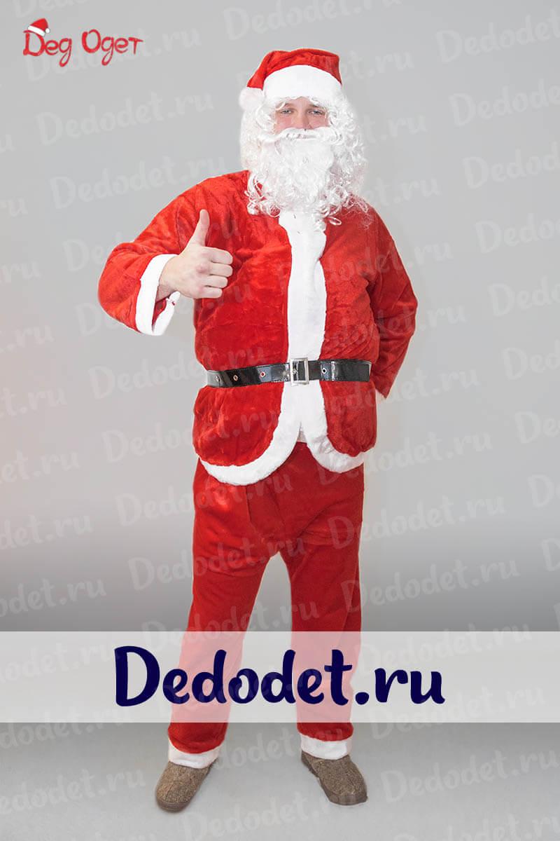 Костюм Санта-Клауса 1